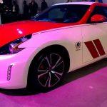 Nissan presenta una edición de aniversario del deportivo 370Z